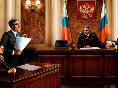 Можно ли обойтись в суде без адвоката?